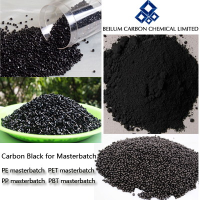 Carbon Black used for PE/PET/PP/PBT masterbatch